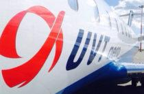Росавиация признала ЮВТ АЭРО самой пунктуальной авиакомпанией России!