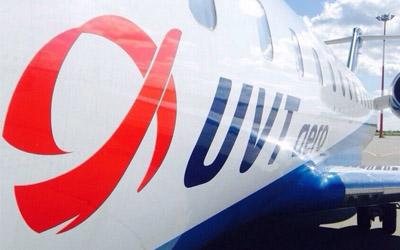 Авиакомпания из Татарстана запустит рейс изМахачкалыиТбилиси