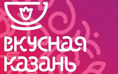 Вкусная Казань