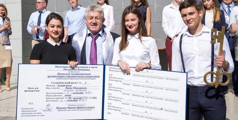 «АК БАРС Девелопмент» обеспечит студентов КГАСУ стипендией и работой