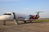 У компании «ЮВТ АЭРО» появился самолет в цветах хоккейного клуба «Нефтяник»