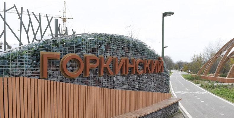 Второй этап благоустройства Горкинско-Ометьевского леса близок к завершению