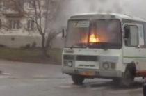 По улицам Орла проехал горящий автобус (Видео)