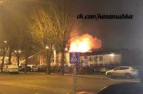 В Казани горело здание на территории бывшего завода «Тасма»
