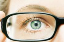 Уход за очковыми линзами