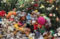 Россия скорбит по погибшим в ТЦ в Кемерово