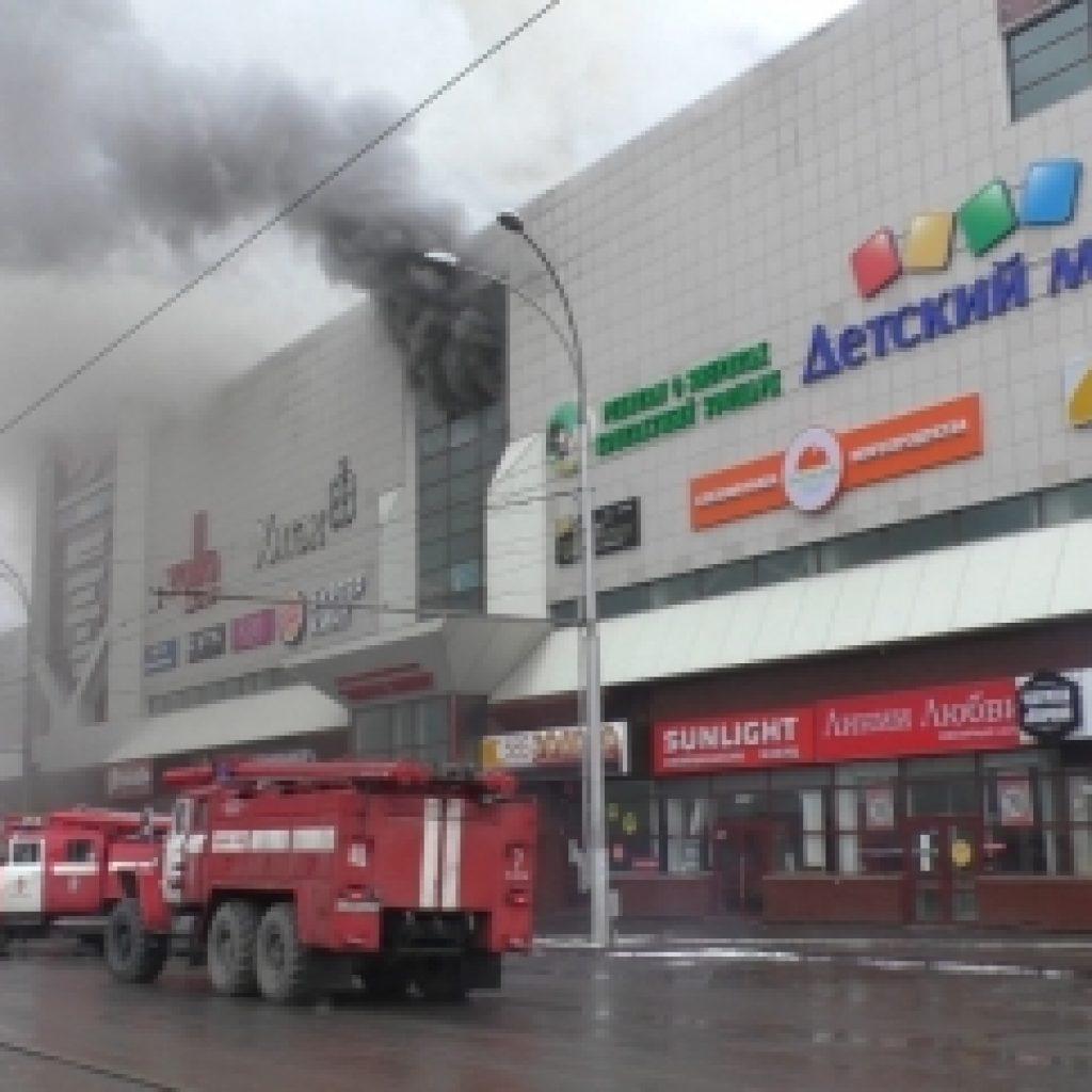 пожар в тц кемерово