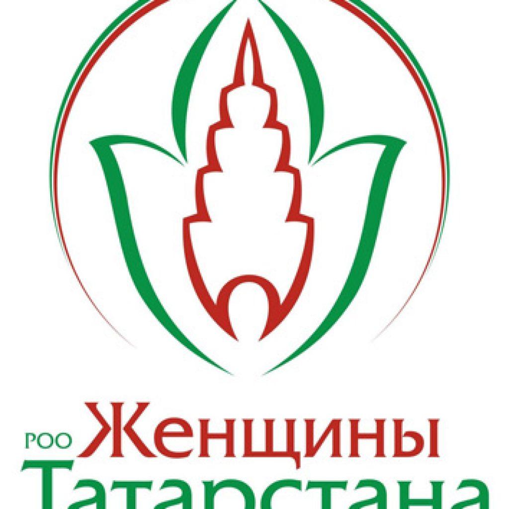 Женщина года в Татарстане