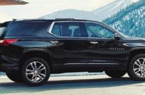 Chevrolet привез в Россию абсолютно новый кроссовер, цена известна
