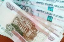 Москвичи потерявшие работу получат 19 500 рублей в месяц
