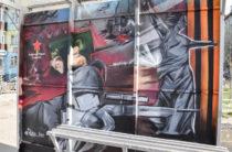 В Казани появилось граффити в честь советского снайпера Анатолия Чехова