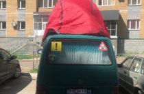 Иранские болельщики в Казани ночевали в палатках на крышах автомобилей (Фото)