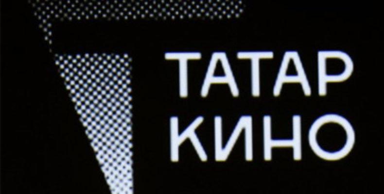 Алексей Кортнев станет гостем прямого эфира «Татаркино»
