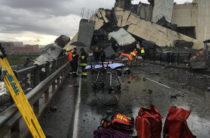 В Италии обрушился автомобильный мост, есть погибшие