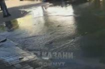 На улице Адоратского прорвало трубу (Видео)