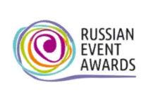 Казанский кинофестиваль – лауреат премии RUSSIAN EVENT AWARDS 2018