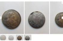 В Казани продают старинную монету за миллион рублей
