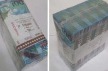 В Казани продается тысяча сторублевых банкнот ФИФА за 180 тысяч рублей