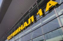 Из Казани в Москву запустят дополнительный авиарейс
