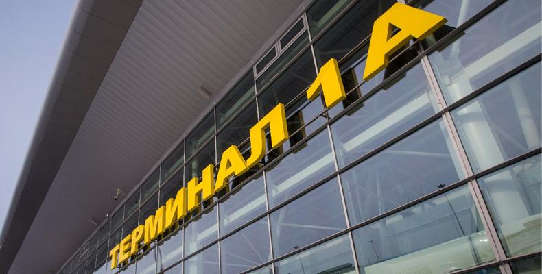 """Международный аэропорт """"Казань"""""""