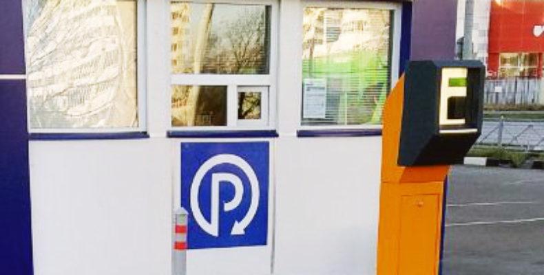 В какие дни муниципальные парковки Казани в 2020 году будут работать бесплатно
