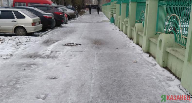 7 февраля в Казани ожидается снегопад, метель и сильный ветер
