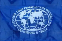 Жителя Татарстана наградят в Государственном Кремлевском Дворце за лучший научный проект