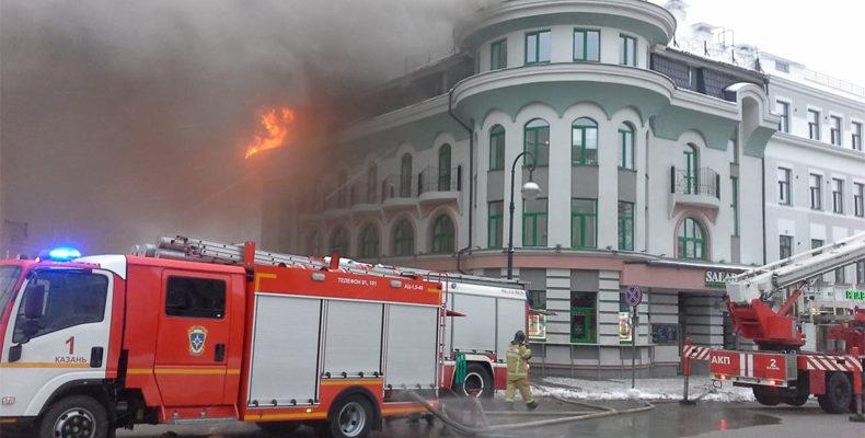В центре Казани горит офисное здание (Видео)