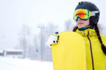 Татарстан в десятке лучших регионов России для катания на сноуборде