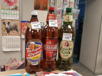 пиво по почте россии