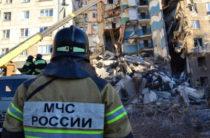 В Магнитогорске из-под завалов извлекли тело девятого погибшего