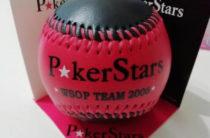 В Казани продают бейсбольный мяч с Мировой серии покера за 1,5 млн рублей