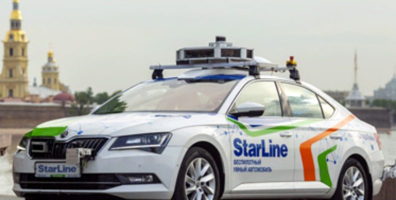 Казанцы поучаствуют в экспериментальном заезде беспилотного автомобиля StarLine