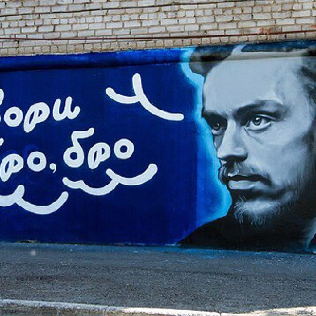 Граффити Децла в Ижевске