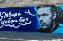 На одном из домов в Ижевске появилось граффити с изображением Децла