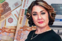 В Казани задержана сбежавшая с миллионами кассирша банка Луиза Хайруллина