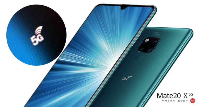 Huawei представила первый смартфон 5G