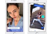 ВКонтакте запускает приложение для знакомств Lovina