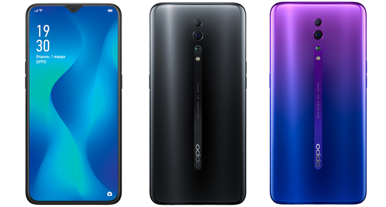 В России стартовали продажи смартфона Oppo Reno Z