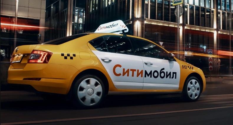 Ситимобил в Казани
