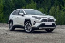 Подробности о новом Toyota RAV4 для России