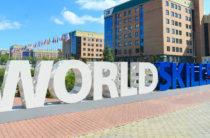 В Казани торжественно открыли деревню WorldSkills