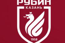 «Рубин» в товарищеском матче разгромил сербскую «Войводину»