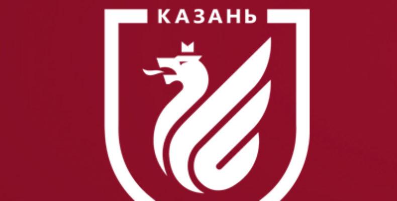 «Рубин» обратился к болельщикам после череды поражений