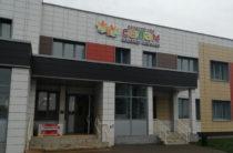 В ЖК «Салават купере» появились два новых детских сада