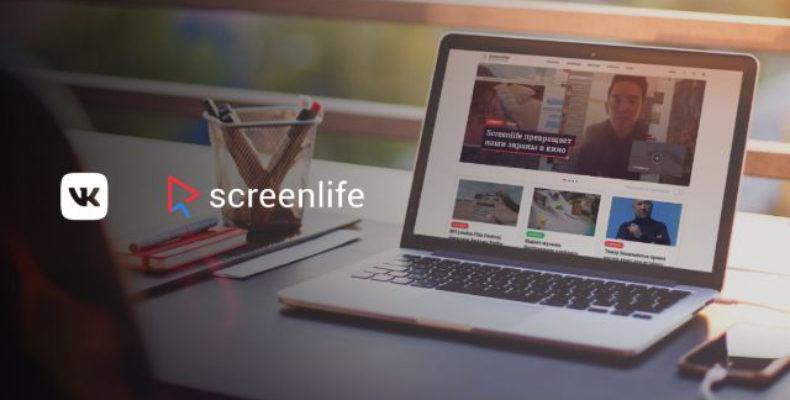 ВКонтакте и Тимур Бекмамбетов запустили конкурс для авторов screenlife