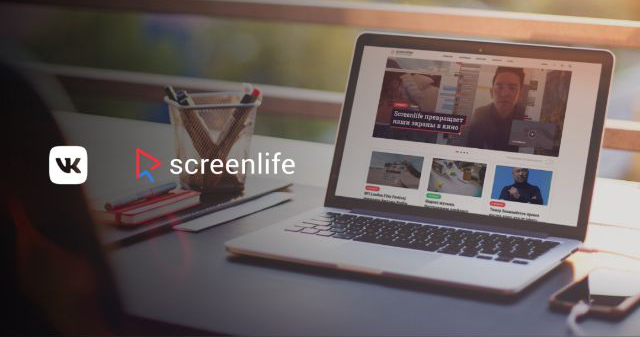 screenlife-видео
