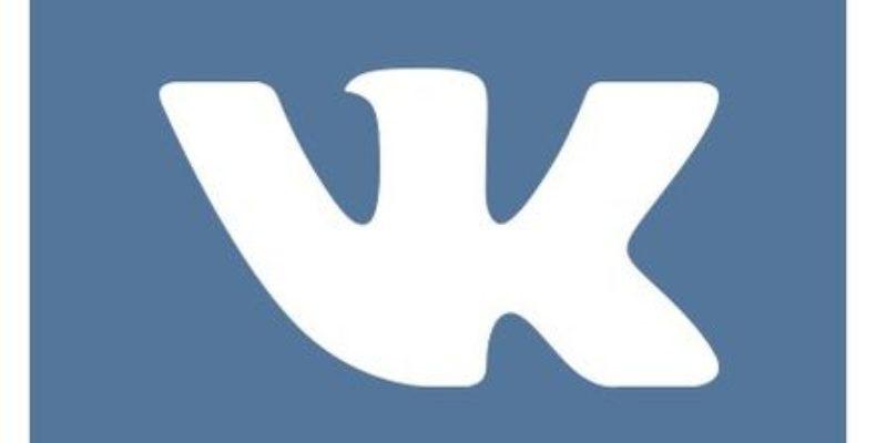 ВКонтакте полностью обновила дизайн мобильного приложения