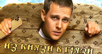 КиноПоиск рассказал, что смотрели жители Казани в новогодние каникулы в кинотеатрах и дома
