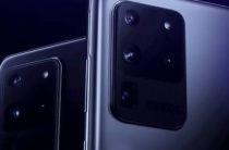 Samsung представил новый смартфон Galaxy S20 и Galaxy Z Flip со складным экраном